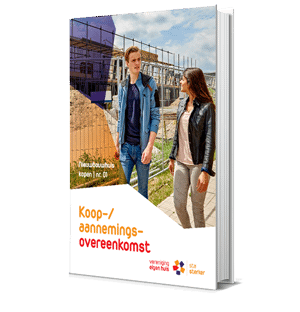 E-book Koop aannemingsovereenkomst